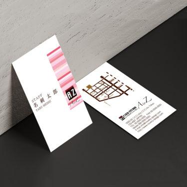 T00003☆セミオーダー!プロのデザイナーが作るマットラミネートPP高級名刺