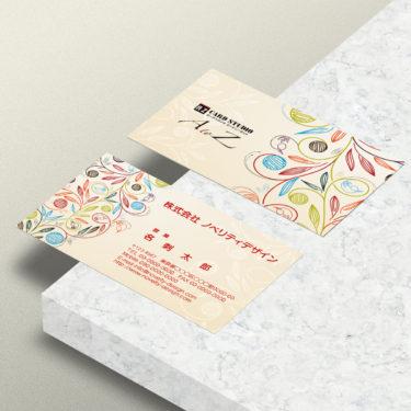 Y00010☆セミオーダー!プロのデザイナーが作るマットラミネートPP高級名刺