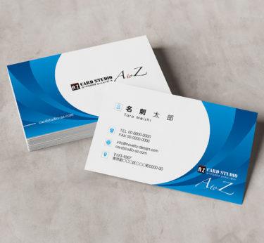 Y00043☆セミオーダー!プロのデザイナーが作るマットラミネートPP高級名刺