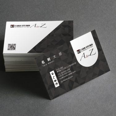 Y00049☆セミオーダー!プロのデザイナーが作るマットラミネートPP高級名刺