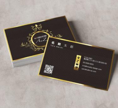 Y00050☆セミオーダー!プロのデザイナーが作るマットラミネートPP高級名刺