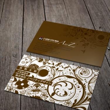 Y00009☆セミオーダー!プロのデザイナーが作るマットラミネートPP高級名刺